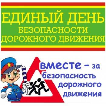 Описание: http://ds5-achinsk.ucoz.net/_nw/4/53877851.jpg